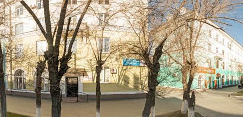 Панорама ремонт телефонов — Авторизованный сервисный центр Стандарт-Н — Орск, фото №1