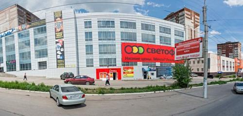 Панорама магазин пива — Хансэн — Магнитогорск, фото №1