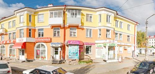 Панорама доставка цветов и букетов — Мастер и маргаритка — Первоуральск, фото №1