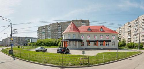 Панорама клининговые услуги — KrasFog — Нижний Тагил, фото №1