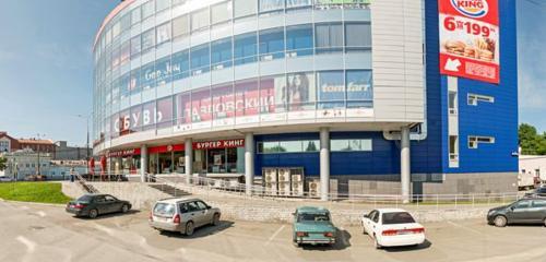 Panorama shopping mall — Aleksandrovsky passazh — Nizhniy Tagil, photo 1