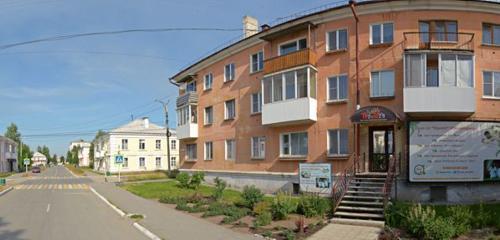 Панорама спа-салон — WoMen — Краснотурьинск, фото №1