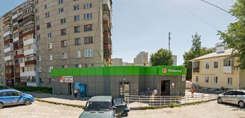 Panorama supermarket — Pyatyorochka — Yekaterinburg, photo 1