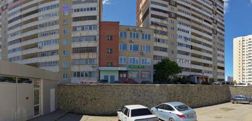 Панорама детский сад — Детский центр Чудо-Центр — Екатеринбург, фото №1