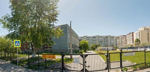 Панорама общеобразовательная школа — МАОУ СОШ № 48 — Екатеринбург, фото №1