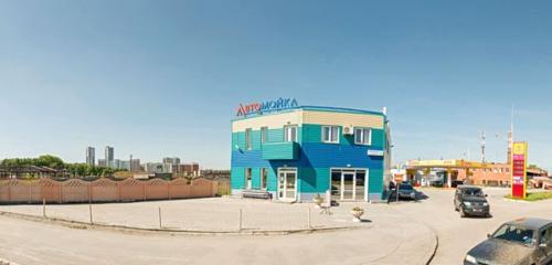 Панорама интернет-маркетинг — Mikushin.com — Екатеринбург, фото №1