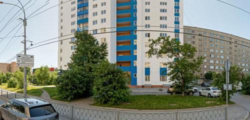 Панорама утилизация отходов — СБВ утилизация — Екатеринбург, фото №1