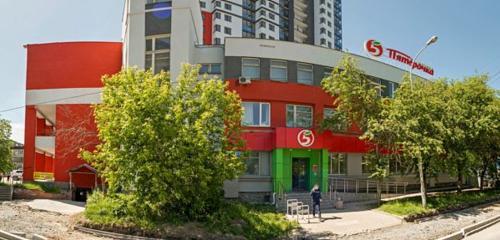 Панорама юридические услуги — Правозащита — Екатеринбург, фото №1