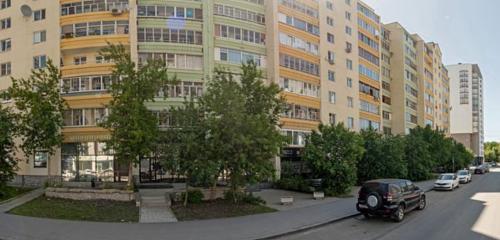 Панорама ремонт климатических систем — СЦ Климат — Екатеринбург, фото №1