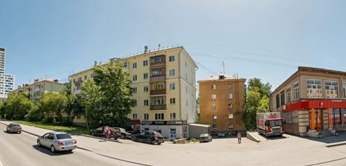 Панорама автоаксессуары — Автопилот — Екатеринбург, фото №1