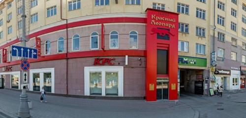 Панорама шугаринг — Шугаринг 66 в центре — Екатеринбург, фото №1