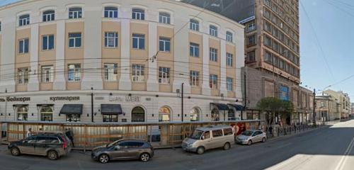 Панорама кредитный брокер — ИнюниоН — Екатеринбург, фото №1
