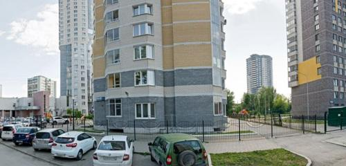 Панорама оцифровка — Оцифровка любых видеокассет — Екатеринбург, фото №1