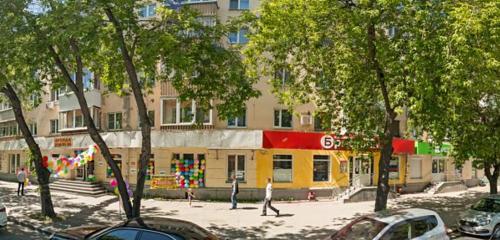 Панорама детская поликлиника — Детская городская больница № 5, Поликлиника № 1 — Екатеринбург, фото №1
