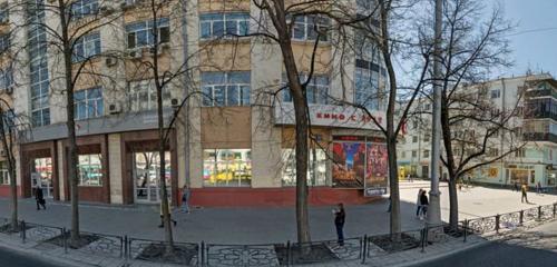 Panorama erotic massage — Urelax - eroticheskii massazh V Ekaterinburge — Yekaterinburg, photo 1
