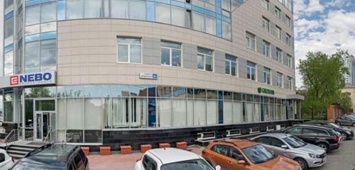 Панорама помощь в оформлении виз и загранпаспортов — Международный Визовый центр — Екатеринбург, фото №1