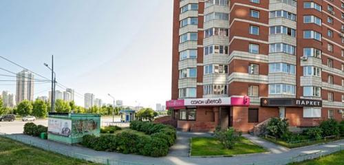 Панорама напольные покрытия — Паркет-66 — Екатеринбург, фото №1