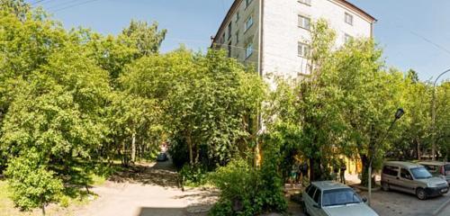 Панорама строительная компания — Км-строй — Екатеринбург, фото №1