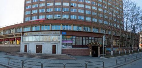 Панорама изыскательские работы — ГеоМэп — Екатеринбург, фото №1