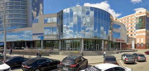 Панорама бизнес-центр — Центр Международной Торговли — Екатеринбург, фото №1