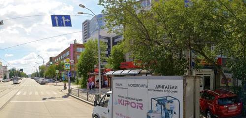 Панорама агентство недвижимости — Новосёл — Екатеринбург, фото №1