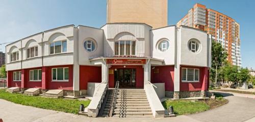 Панорама школа искусств — Детская школа искусств № 5 — Екатеринбург, фото №1