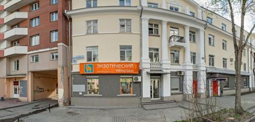 Панорама ресторан — Dadly — Екатеринбург, фото №1