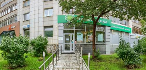 Панорама медцентр, клиника — Медицинский центр ВитаМедика — Екатеринбург, фото №1