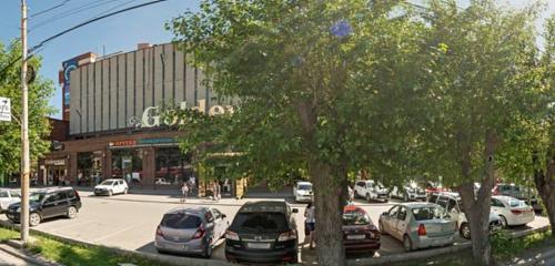 Панорама магазин галантереи и аксессуаров — Кажан — Екатеринбург, фото №1