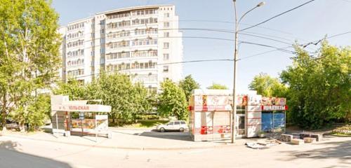 Панорама центр развития ребёнка — Яркие дети — Екатеринбург, фото №1