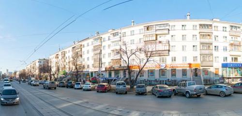 Панорама салон оптики — Культура зрения — Екатеринбург, фото №1