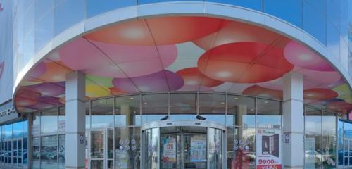 Панорама торговый центр — Фокус — Челябинск, фото №1