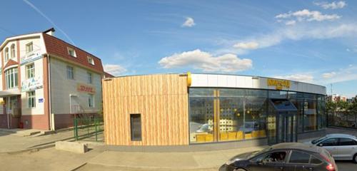 Панорама автосигнализация — Фирменный центр StarLine — Челябинск, фото №1