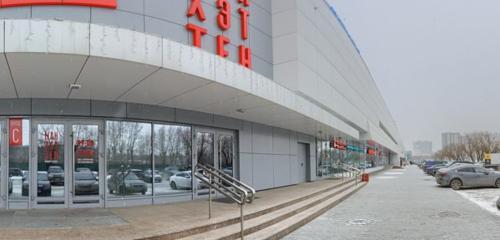Панорама стоматологическая клиника — Астра Дентал — Челябинск, фото №1