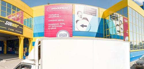 Панорама матрасы — Соната - фабрика здоровых снов — Челябинск, фото №1