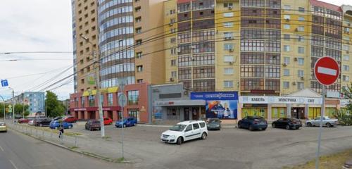 Panorama auto parts and accessories store — Nemec24 — Chelyabinsk, photo 1