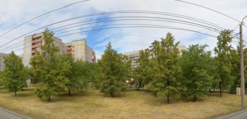 Панорама аптека — Рифарм — Челябинск, фото №1