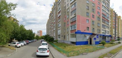 Панорама медцентр, клиника — Дельфин — Челябинск, фото №1
