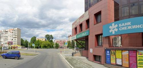 Панорама аптека — Классика — Челябинск, фото №1