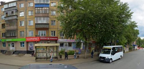 Панорама аптека — Гран — Челябинск, фото №1