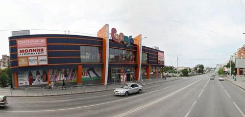 Панорама товары для дома — Галамарт — Челябинск, фото №1