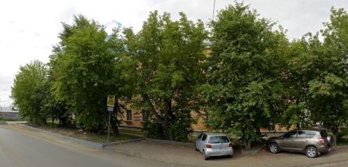 Панорама строительная компания — Мечта Проект Строительство — Челябинск, фото №1