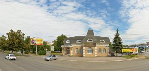 Панорама ресторан — Персона — Копейск, фото №1