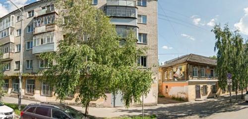 Панорама общественная организация — Всероссийское общество слепых — Курган, фото №1