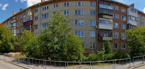 Панорама почтовое отделение — Отделение почтовой связи Тюмень 625032 — Тюмень, фото №1