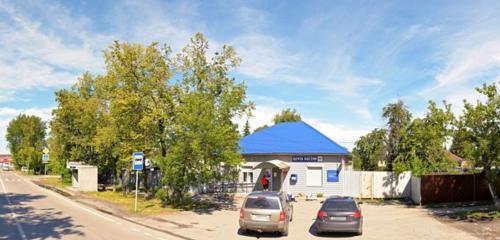 Панорама почтовое отделение — Отделение почтовой связи Тюмень 625008 — Тюмень, фото №1