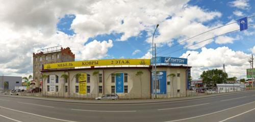 Панорама почтовое отделение — Отделение почтовой связи Тюмень 625005 — Тюмень, фото №1