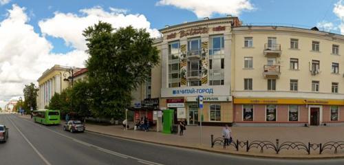 Панорама гостиница — Отель Англия — Тюмень, фото №1