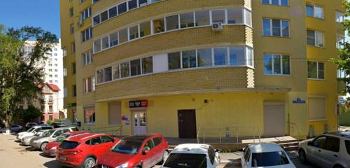 Панорама почтовое отделение — Отделение почтовой связи Тюмень 625002 — Тюмень, фото №1