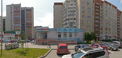 Панорама почтовое отделение — Отделение почтовой связи Тюмень 625007 — Тюмень, фото №1
